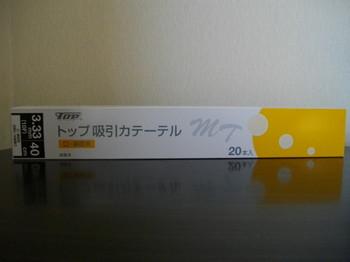 IMGP0478.JPG
